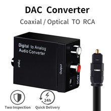 цена на Digital to Analog Audio Converter DAC with Optical Coaxial Toslink Input to Analog 3.5mm RCA Output Audio Decoder for TV Speaker