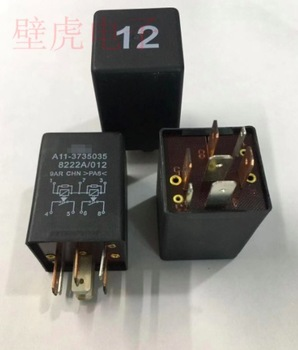 1pc Brand new original for A11-3735035 Chery COWIN FUWIN 8222A / 012 No. 12 headlight relay image