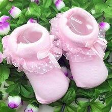Cute Newborn Baby Girls Tutu Socks Fashion Kids Toddler Frilly Lace Cotton Sock Short For Gifts 0-12M