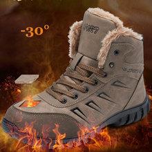 2020 зимние кроссовки рабочие ботинки из натуральной Кожаные