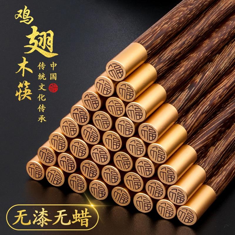 Купить палочки деревянные бамбуковые для суши и риса без лака 5/10