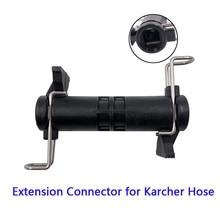 Black Nylon Hose Extension Connector For Karcher K2 K3 K4 K5 K6 K7 High Pressure Cleaner Hose Extension Joint Auto Parts аксессуар для моек karcher трубка струйная 360° vp 160 s регулировка давления для k5 k7