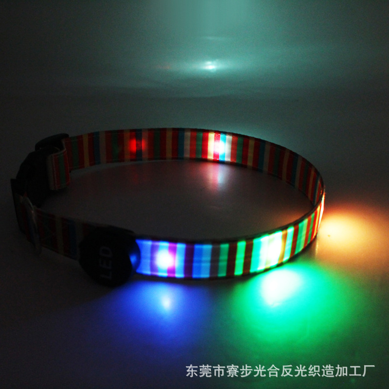 Android USB Charging Pet Supplies Rainbow Ribbon Light Belt-LED Luminous Dog Collar