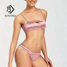 Bikini satinado para mujer, bañador Sexy, conjunto de Bikini brasileño de Color sólido, traje de baño S12201X