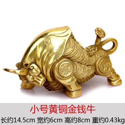 Pure copper bull ornament Wall Street bull copper bull ornament stock speculation to attract wealth and wealth