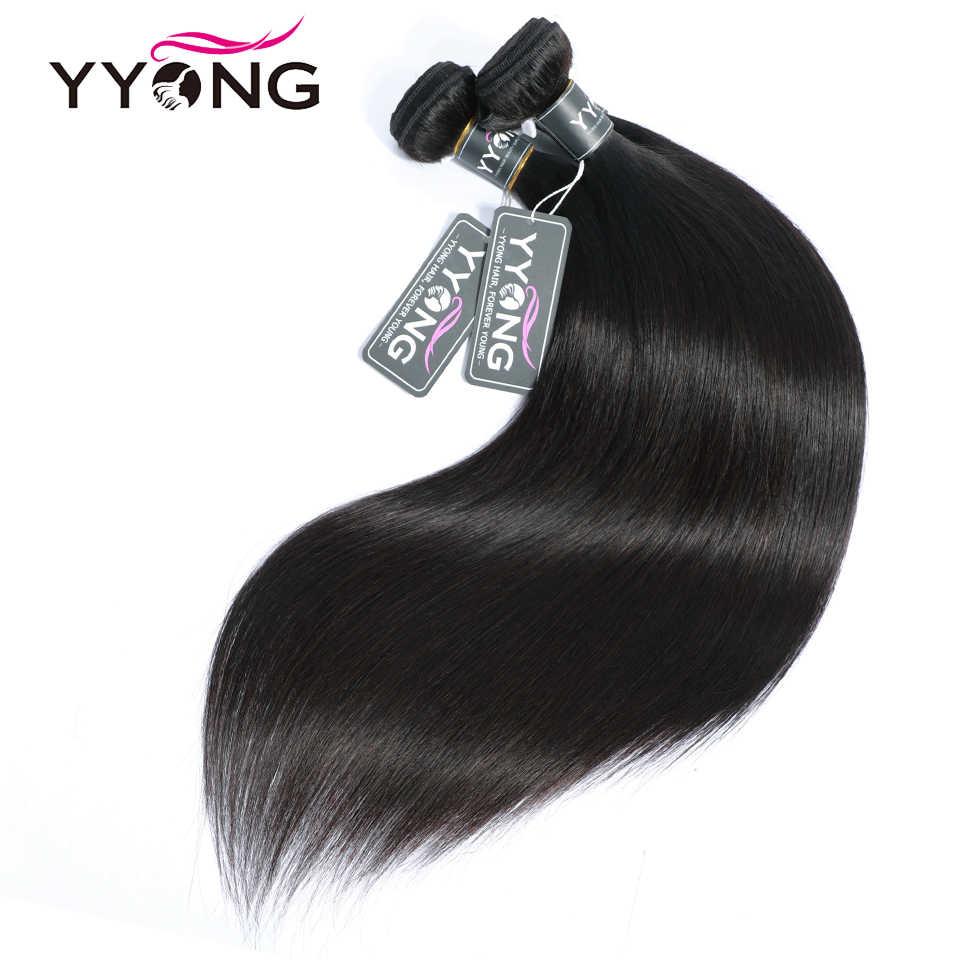 Cabello lacio peruano de Yyong, 3 mechones, extensiones de cabello humano Remy con cierre de encaje 4*4, mechones de tejido de doble trama con cierre
