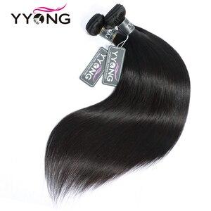 Image 2 - Yyong פרואני ישר שיער 3 חבילות רמי שיער טבעי הרחבות עם 4*4 תחרה סגירת כפול ערב לארוג חבילות עם סגירה