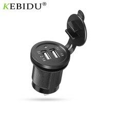 자동 보트 방수 휴대 전화 충전 어댑터에 대 한 12V 2.1A 듀얼 USB 포트 자동차 충전기 소켓 플러그 담배 라이터 콘센트