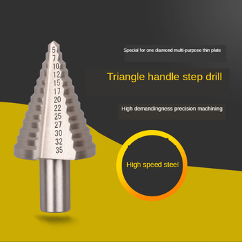 Straight Groove Triangular Handle Step Drill 5-35mm Pagoda Floor 4241 High Speed Steel