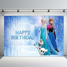Photography Backdrop Cartoon Frozen Party Crystal Princess Birthday Party Photo Background Customized Background Photo Studio(China)