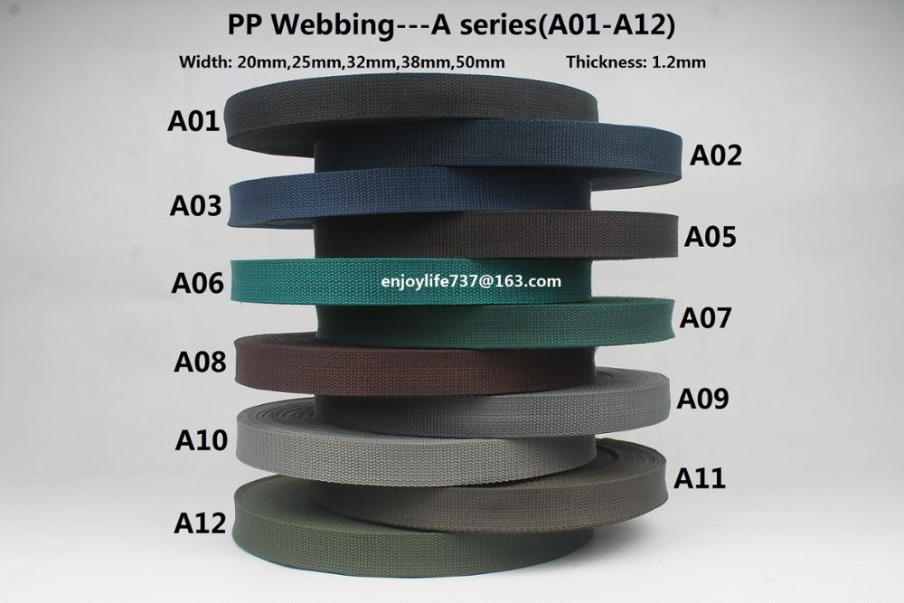 20/25/32/38/50mm wide polypropylene webbing pp ribbon black navy blue dark coffee aqua blackish green grey military green strap