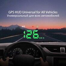רכב האוניברסלי HUD GPS מד מהירות מד מהירות ראש למעלה תצוגה דיגיטלי מעל מהירות התראה שמשה קדמית Projetor אוטומטי ניווט