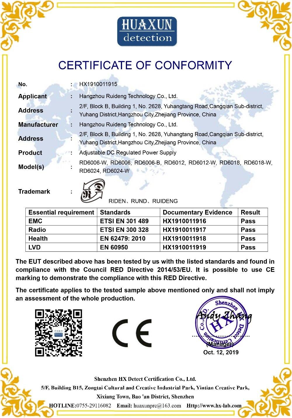 01 CE-RED证书