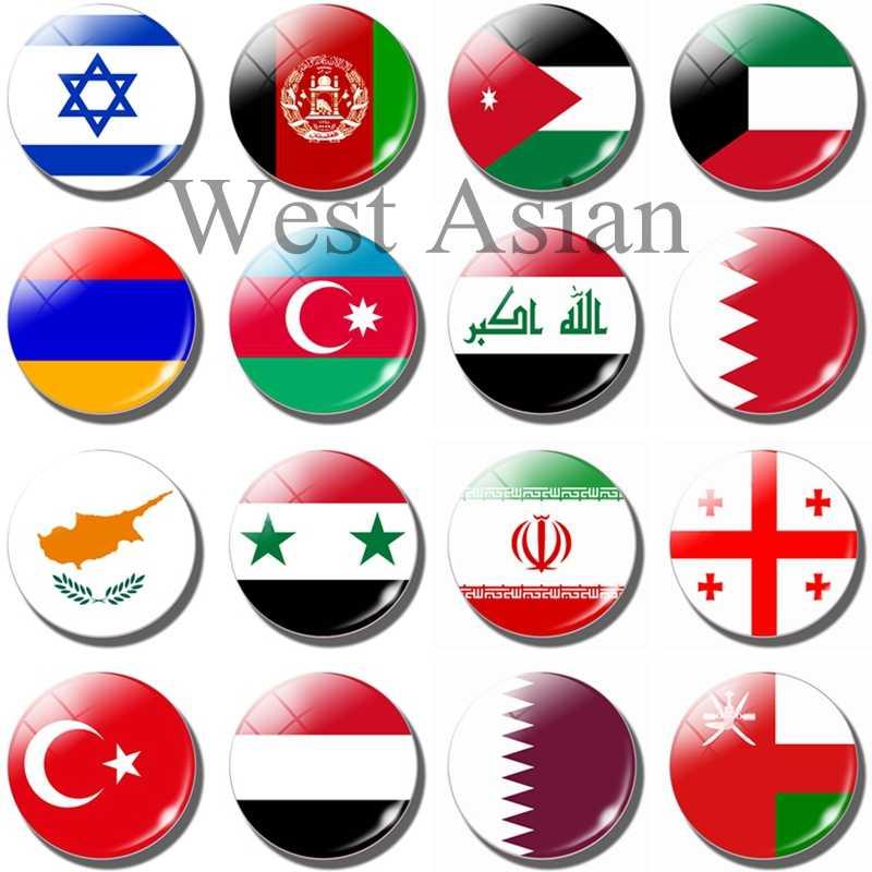 Asie de l'ouest réfrigérateur aimant pays touristique Souvenir réfrigérateur aimants turquie israël Afghanistan jordanie arménie drapeau autocollants