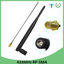цена на 5pcs 433Mhz Antenna 5dbi GSM 433 mhz RP-SMA Connector Rubber Lorawan antenna+ 20cm IPX to SMA Male Extension Cord Pigtail Cable