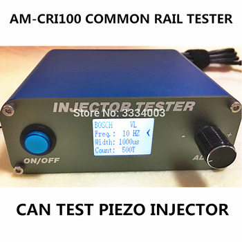 AM-CRI100 Common Rail Piezo Injector Tester Tool For BOSCCH DENSSO DELPHI CATT, Common Rail Injector Repair Tools