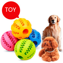 dog toy ball pet toy bite resistant sound making elastic ball large dogs molar golden retriever teddy tooth cleaning training ba Dog Toy Ball Tooth Cleaning Teddy Teeth Dog Bite Elastic Rubber Ball for Toy Pet Toys Bite Resistant Teeth Balls  Wholesale