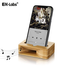 Cell Phone Stand with Sound Amplifier, Bamboo Wood Smart Holder Dock, Natural Stands for iPhone Android less 5.5