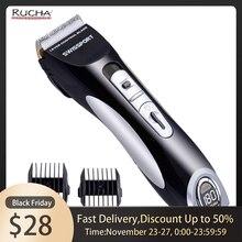 Триммер для волос Аккумуляторный с ЖК дисплеем, электрическая машинка для стрижки волос с керамическим литиевым лезвием