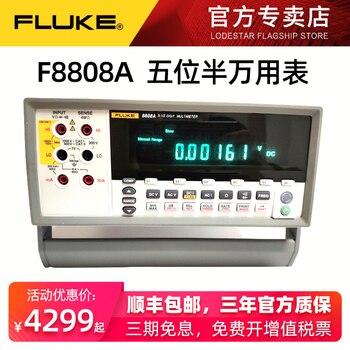 Fluke Fluke F8808A Five Semi-Digital Multimeter Desktop High Precision Multimeter