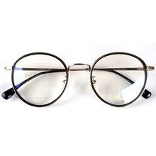 Gafas de moda redonda monturas japonesas para miopía/lectura