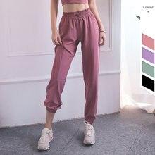 Спортивные штаны для спортзала женские с высокой талией и завязками