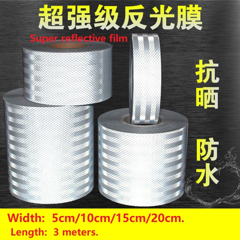 5 / 10 / 15 / 20cm Wide White Reflective Strip Car Decorative Sticker Reflective Tape Anti-collision Warning Sign