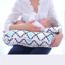 2 шт/компл подушки для кормления младенцев подушка грудного