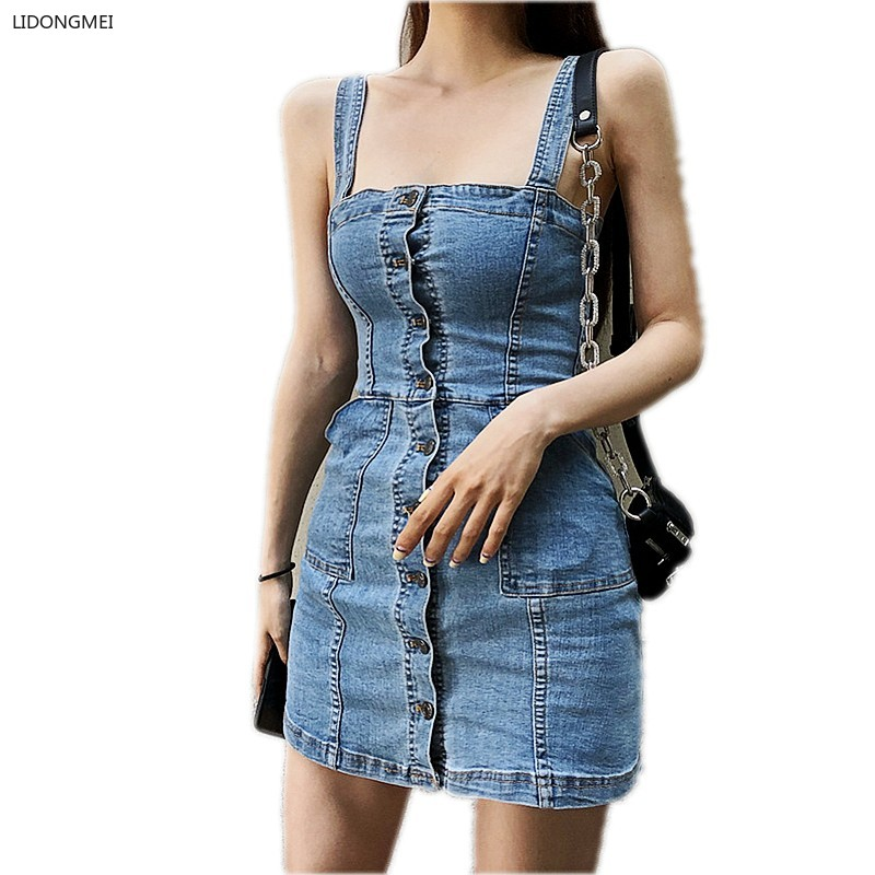 Spring and Summer Denim Overall Dress Women's Temperament Waist-controlled Slim and Sexy Hip-wrapped Fashion Jumpsuit Skirt