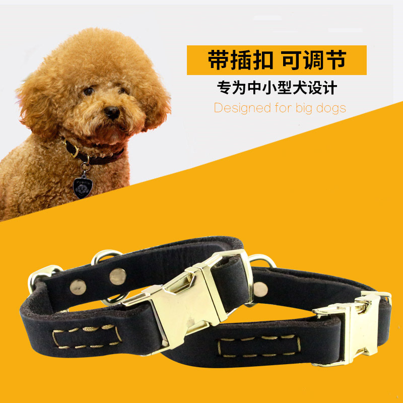 Processing Teddy Puppy Neck Ring And Medium-sized Dog Small Dogs Bandana Cowhide Collar Golden Retriever Cat Collar Dog Collar