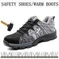 Мужские безопасные рабочие ботинки; Обувь со стальным носком; Ботильоны; Безопасная обувь для пирсинга; Мужские кроссовки; Зимние теплые бо...