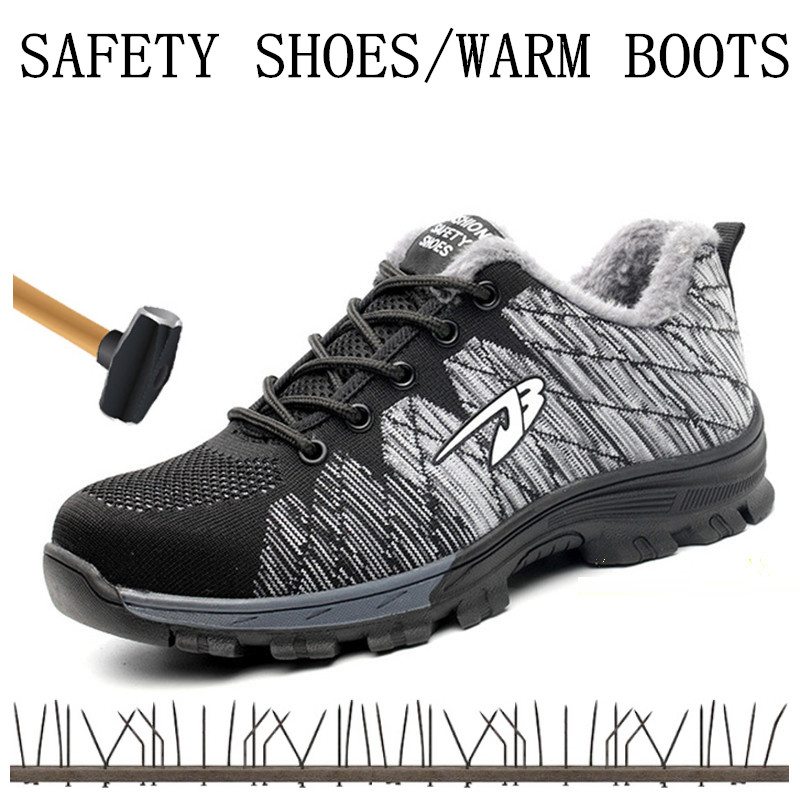 Mens Work Safety Boot Steel Toe Shoes Ankle Boots Anti-smashing Piercing Safety Shoes Men Sneaker Winter Warm Cotton Boots