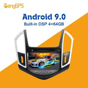 Android 9.0 4+ 64GB px5 Built in DSP Car DVD Player Multimedia Radio For Chevrolet CRUZE 2013 2014 2015 GPS Navigation(China)