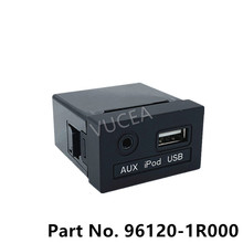 961201R000RY oryginalna konsola AUX gniazdo USB dla hyundai Accent Solaris 2011 2015 961201R000RY 96120 1R000