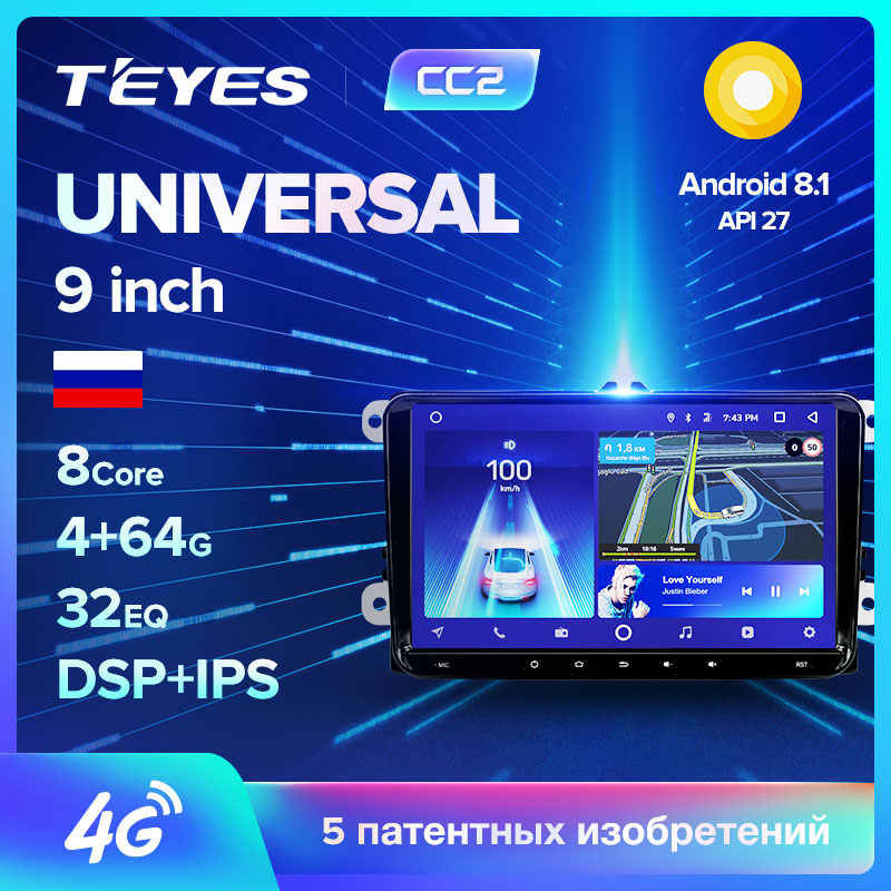 Teyes CC2L Android Car Multimedia player Car DVD For VW Volkswagen Golf Poloskoda rapid octavia Radio Tiguan Passat b7 b6 GPS