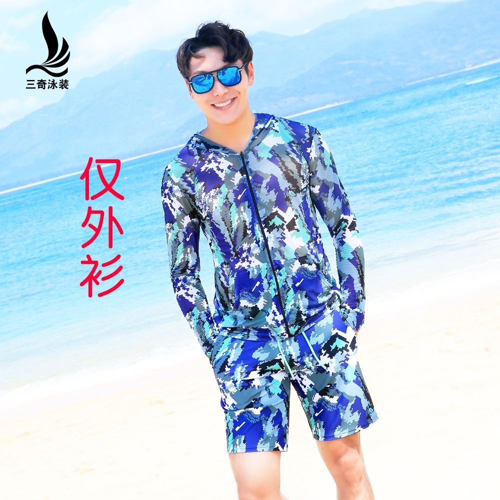 Summer New Products (Only Outer Shirt) Sanqi Men Sha Tan Yi Hot Springs Casual Large Size Swimsuit