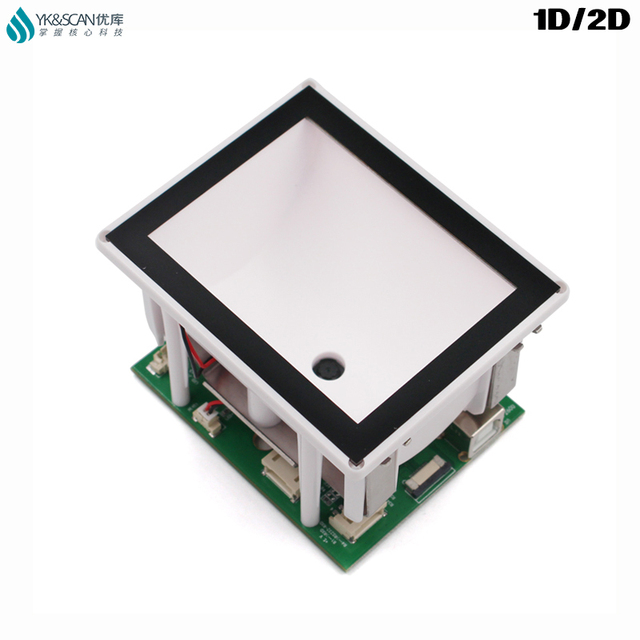 Free shipping  access control USB RS232 Wiegand RS485  USB Virtual Com 2D Barcode  scan module  embedded scanner kiosk device 1