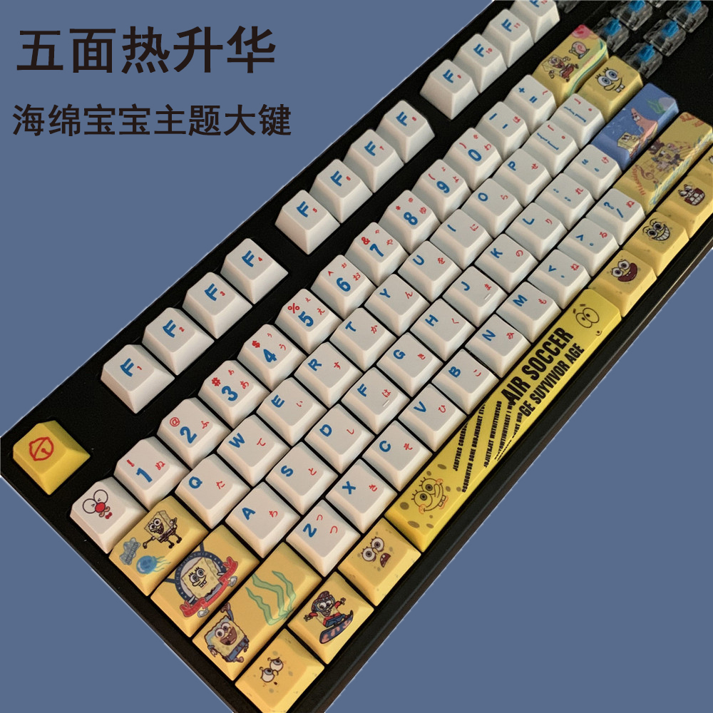 1 Set Personality PBT Dye Sublimation Key Caps Mechanical Keyboard Keycaps For SpongeBob SquarePants R4 Height Cherry Profile
