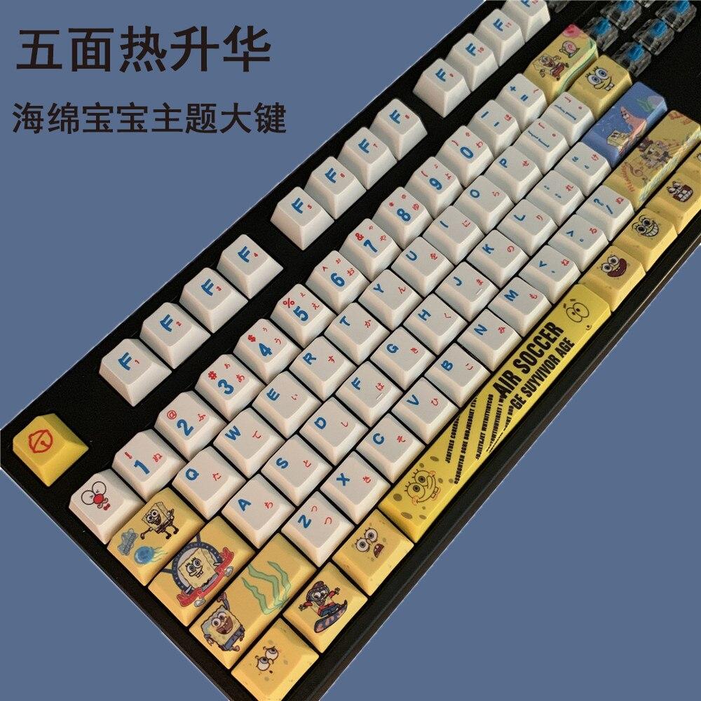 1 комплект, персональные ПБТ красители, сублимационные колпачки для ключей, механическая клавиатура, колпачки для губки боба, квадратные штаны, R4, высота, вишневый профиль|Аксессуары для мышей и клавиатур|   | АлиЭкспресс