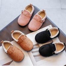 2020 детская зимняя обувь; Детская обувь с хлопчатобумажными