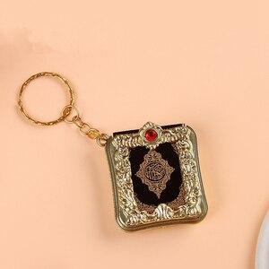 Image 5 - Mini Ark Quran Bookอัลกุรอานจี้มุสลิมพวงกุญแจกระเป๋ารถตกแต่งใหม่