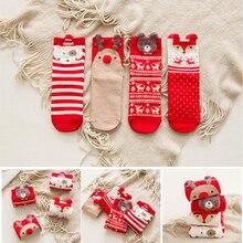 4 Pairs New Cotton Christmas Socks Unisex Winter Warm Cute Ladies Year Calcetines Navidad Gifts