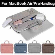 Чехол для ноутбука macbook air 13 сумка для ноутбука чехол для ноутбука huawei xiaomi чехол для ноутбука 15,6 чехол для Macbook Pro 13