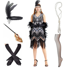 1920s Flapper Dress Great Gatsby Party Evening Sequins Fringed Dresses Gown Dress with 20s Accessories Set