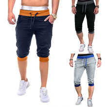 Spring and Autumn New Men's Sports Pants Running Fitness Training Fashion Cropped Pants Sweatpants for Men Men's Sports Pants