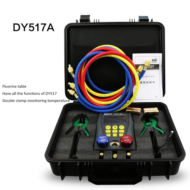 Pressure Gauge DY517A Refrigeration Digital Vacuum Pressure Manifold Tester Meter HVAC Temperature Tester Valve Tool Set