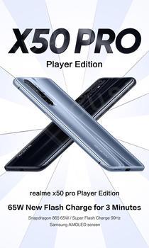 Перейти на Алиэкспресс и купить Оригинальный 5G realme X50 Pro Player Edition 48MP Quad RearCamera 6,44 SuperAMOLED полноэкранный NFC UFS3.1 65W SuperVOOC смартфон