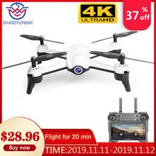 4K Drone S165 optyczne pozycjonowanie przepływu podwójny aparat inteligentny śledź helikopter rc HD kamera powietrzna quadcopter 1080p drone 4k tanie tanio SHAREFUNBAY Z tworzywa sztucznego 30day 3 5th battery 35*35cm Silnik szczotki Pilot zdalnego sterowania Baterie Ładowarka