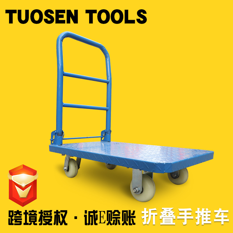Extension Sen Hardware Gift Cart Warehouse Handling Tool Cart Heavy-Duty Folding Effortless Cart Flatbed Trolley