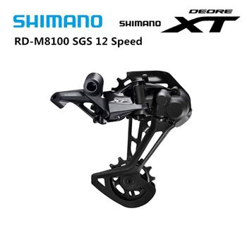 SHIMANO DEORE XT RD M8100 SGS 12S tylne przerzutki rower górski M8100 SGS przerzutki MTB 12-biegowa tanie i dobre opinie Przerzutka other 12 prędkości RD-M8100 SGS Stop Black
